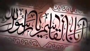 نماشا - مداحی در وصف رحلت پیامبر
