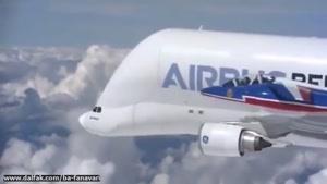 سایت دالفک  هواپیمای غول آسای ایرباس