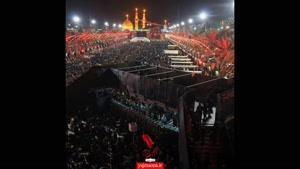 الحسین یجمعنا -اربعین