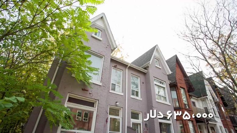 سریال خانههای رویایی با برادران اسکات دوبله فارسی قسمت 22
