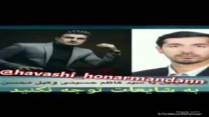 توضیحات وکیل محسن لرستانی در مورد حکم اعدام