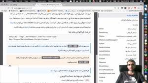 آموزش برنامه نویسی پایتون -ای پی آی ها قسمت چهار از چهار درس 23