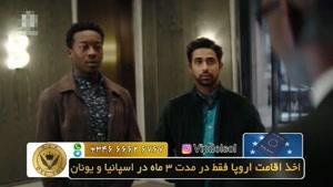 سریال خدا با من است دوبله فارسی قسمت ۱۲