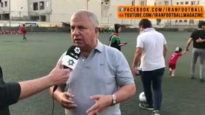 نظر جالب علی پروین در مورد حضور بانوان به ورزشگاه آزادی