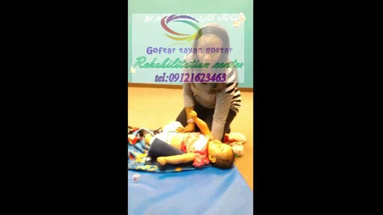 بروز ترین تمرینات کاردرمانی کودکان 09121623463|گفتار توان گستر البرز
