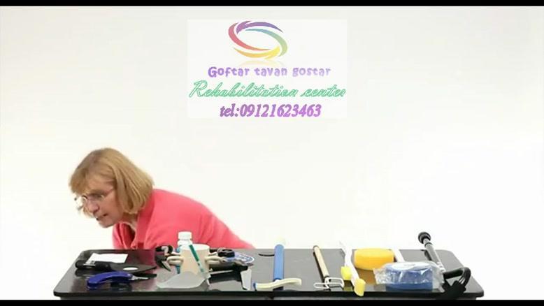 توانبخشی فوق تخصصی گفتار توان گستر البرز 09121623463