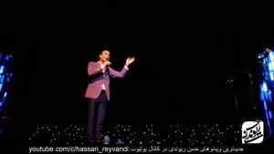 کنسرت خنده دار حسن ریوندی قسمت ۹