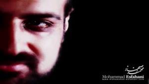 آهنگ شب افروز از محمد اصفهانی