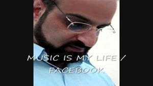 آهنگ اگه باشی از محمد اصفهانی