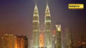 برجهای دوقلو پتروناس، قصری در آسمان مالزی - بوکینگ پرشیا