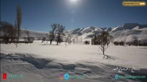 فریدون شهر زیباترین شهر زمستانی ایران و اقامتگاه مهاجران ۲ - بوکینگ