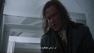سریال بینوایان Les Misérables فصل ۱ قسمت سه