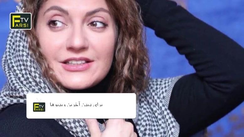 طلاق جنجالی مهناز افشار از یاسین رامین