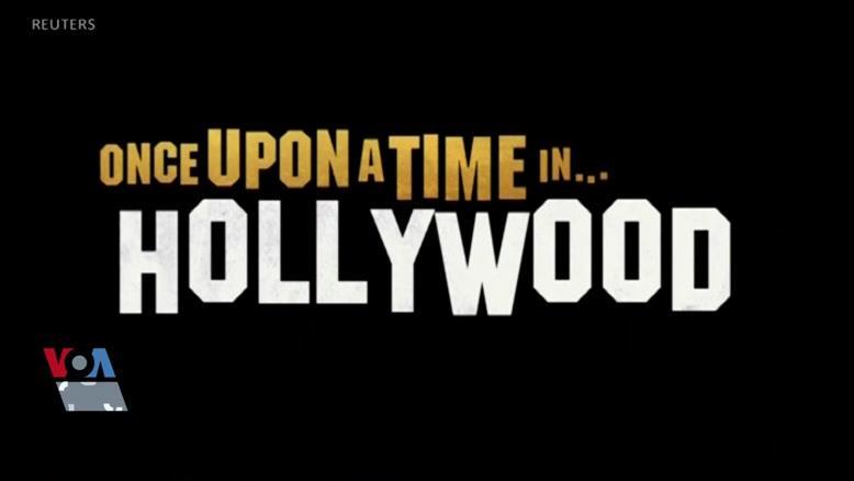 فیلم روزی روزگاری در هالیوود تارانتینو در جشنواره کن
