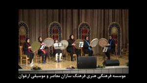 گروه دف نوازان-فرهنگ سازان معاصر در کنسرت۹۸ نجف اباد