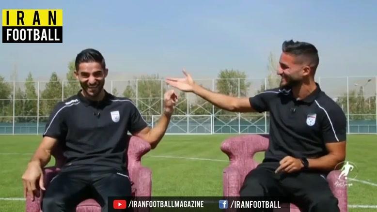گپ خودمونی با دوقلوهای باحال  تیم ملی ایران میلاد و مهرداد محمدی