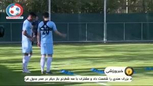 کنفرانس خبری  بازی ایران و بحرین - مقدماتی جام جهانی 2022