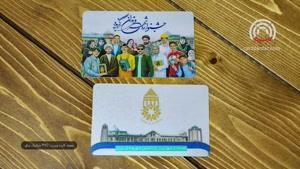 نمونه چاپ کارت ویزیت شرکت تبلیغاتی همدان - کارت پرداز