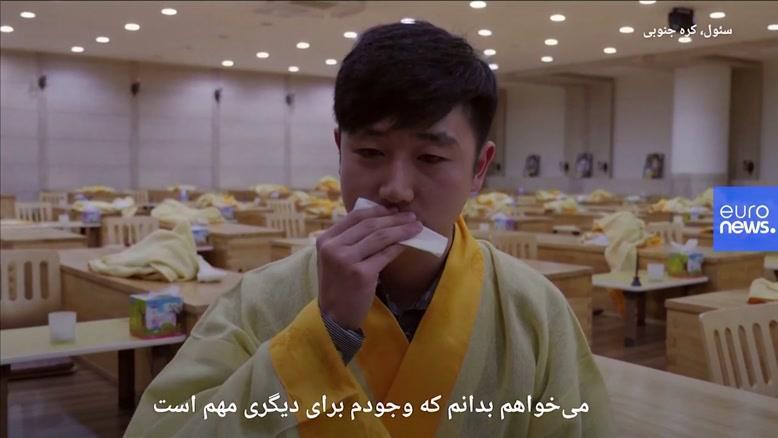 تمرین مرگ کره ای ها