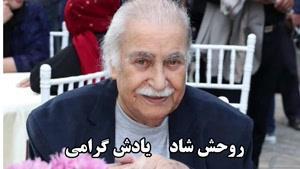 فیلم دیده نشده از وصیت مرحوم ابراهیم آبادی