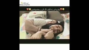کلیپ خنده دار از میلاد خواه -جوری که خوابیدن زن و شوهرا شرو میشه