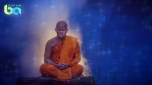 ارتباط راهبان تبتی با فرازمینیان، برگرفته از کتاب راهب - قسمت دوم