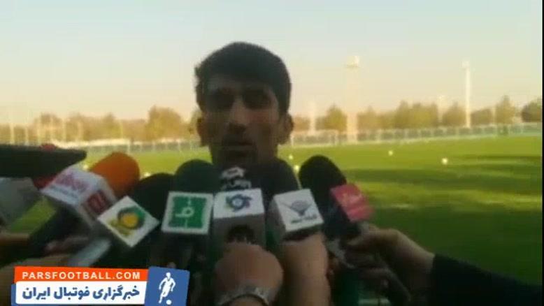 علیرضا بیرانوند:  نامم در نامزد های بهترین بازیکن آسیا وجود دارد