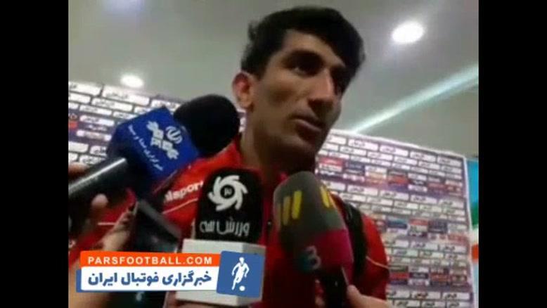 بیرانوند: اولین بار بود که اینقدر راحت بازی کردیم؛ به برد مقابل عراق ن