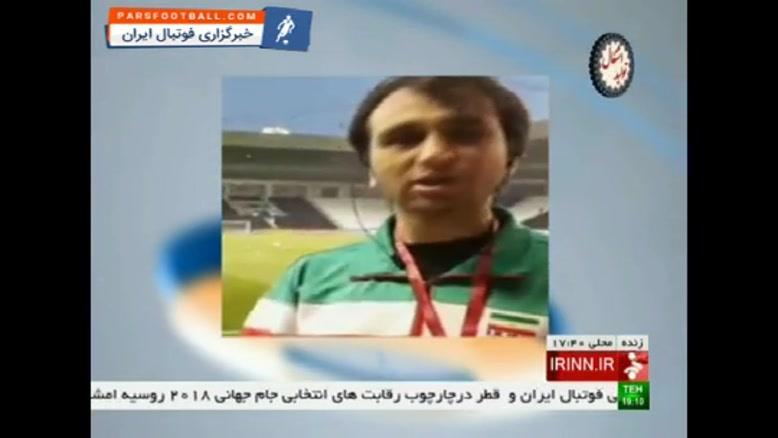 ارتباط زنده یاسر اشراقی از ورزشگاه السد قطر