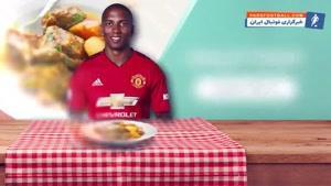 غذاهای مورد علاقه ستاره های فوتبال