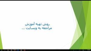 آموزش بهترین روش افزایش ممبر کانال تلگرام *ویدیو ویژه*