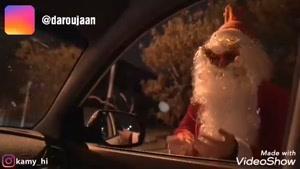 بابانویل ایرانی!
