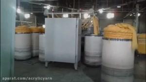 نخ اکریلیک فرش ماشینی