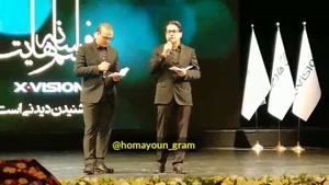 اجرای زنده همایون شجریان و علی رضا قربانی