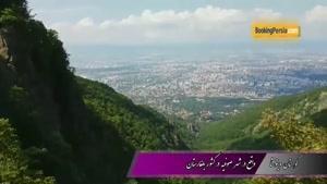 کوه ویتوشا نماد شهر صوفیه و قله ای باشکوه در بلغارستان - بوکینگ پرشیا