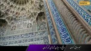 مسجد جامع کرمان با معماری زیبا در شهر کرمان - بوکینگ پرشیا
