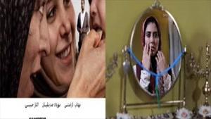 گریم پذیر ترین چهره های سینمای ایران