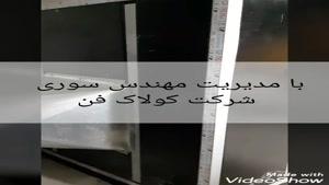 فن باکس پروژه استان فارس یا سایلنسر یا باکس فن طراحی و ساخت شرکت کولاک فن مهندس سوری