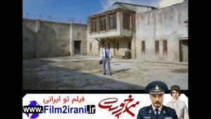 دانلود فیلم سینمایی سرخپوست|فیلم سرخپوست|نوید محمدزاده|کامل