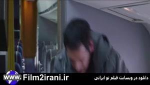 فیلم ما همه با هم هستیم|مهران مدیری|محمدرضا گلزار|دانلود|پژمان جمشیدی