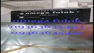 آموزش کار با دستگاه مخمل پاش/آبکاری فانتاکروم/پودرمخمل ترک۰۹۳۶۲۴۲۰۷۶۹