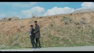 دانلود فیلم سینمایی چشم و گوش بسته(تیزر)|تیزر فیلم چشم و گوش بسته