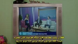 دانلود قسمت 22 سریال عشق تجملاتی Afili Ask با زیرنویس فارسی چسبیده
