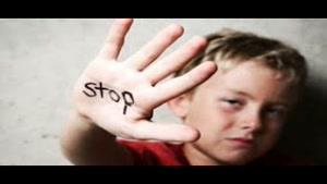 درمان تجاوز جنسی