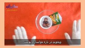 ماسک صورت بسیار مفید ساده و بدون هزینه با پودر خمیرمایه و انگور