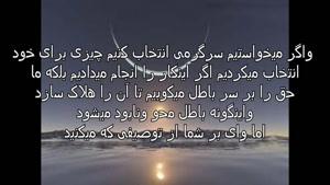 خطبه ملاقات - سید أحمدالحسن 1-3