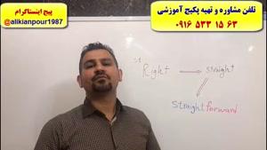 قویترین پکیج اسپیکینگ ، رایتینگ و ریدینگ آزمون آیلتس ـ استاد علی کیانپور