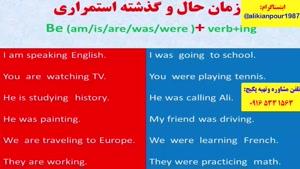 آموزش 100 % تضمینی آیلتس و تافل در اهوازـ استاد علی کیانپور