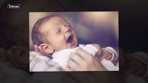 نکاتی مهم درباره نوزادان که شما را شگفت زده می کند