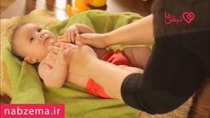آموزش ماساژ دادن نوزاد